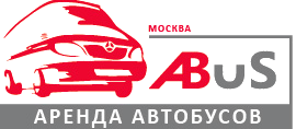 Аренда микроавтобусов с водителем